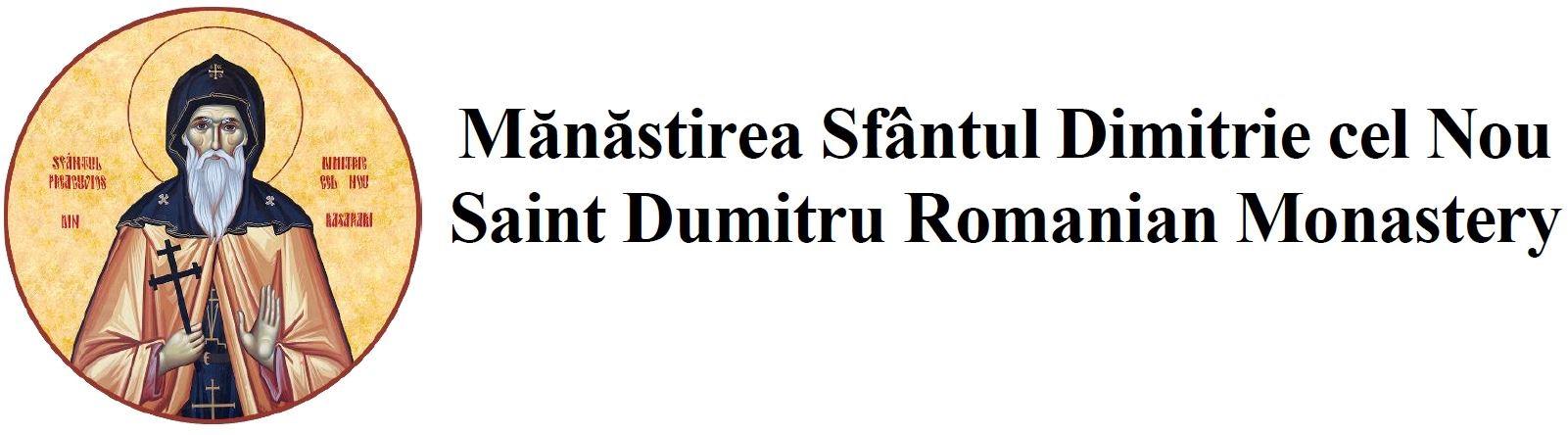 Saint Dumitru Romanian Orthodox Monastery
